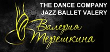 THE DANCE COMPANY JAZZ BALLET VALERY RUSSIA